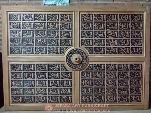 Jual Kaligrafi Arab Asmaul Husna Murah