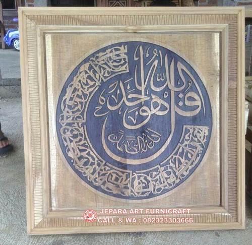 Jual Kaligrafi Arab Jati Jepara Al Ikhlas Murah