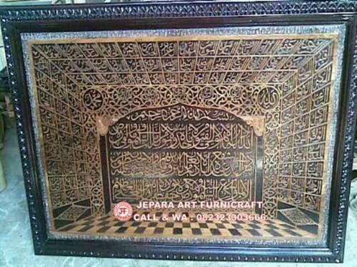 Jual Kaligrafi Jati Ayat Kursi + Asmau Husna Bergaransi