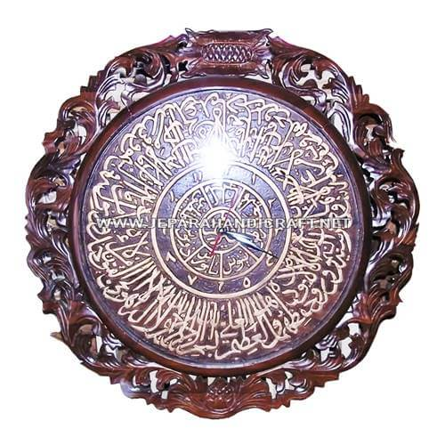 Jam Dinding Kaligrafi Ayat Kursi Jati