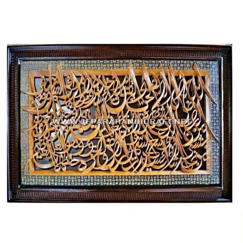 Kaligrafi Jati Ayat Kursi Ukir Jepara Murah