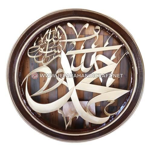 Jual Kaligrafi Jati Allah Muhammad Frame Gold