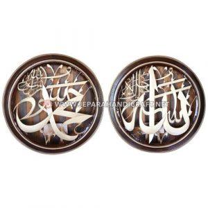 Jual Kaligrafi Jati Allah Muhammad Frame Gold Murah