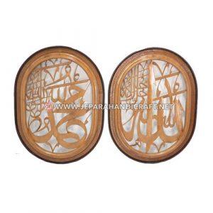Jual Kaligrafi Jati Allah Muhammad Oval Berkualitas