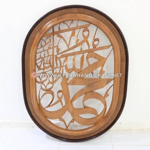 Jual Kaligrafi Jati Allah Muhammad Oval Terpercaya