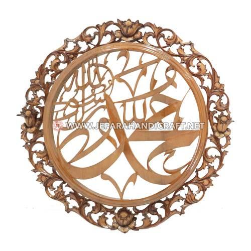Cari Kaligrafi Jati Allah Muhammad Ukir Mawar