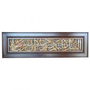 Jual Kaligrafi Jati Salam Ukir Jepara Berkualitas