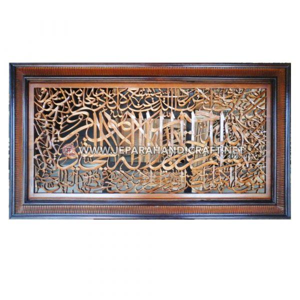 Jual Kaligrafi Jati Ayat Kursi Persegi Jepara Murah
