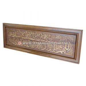 Jual Kaligrafi Jati Masjid Sholawat Nur Terbaru