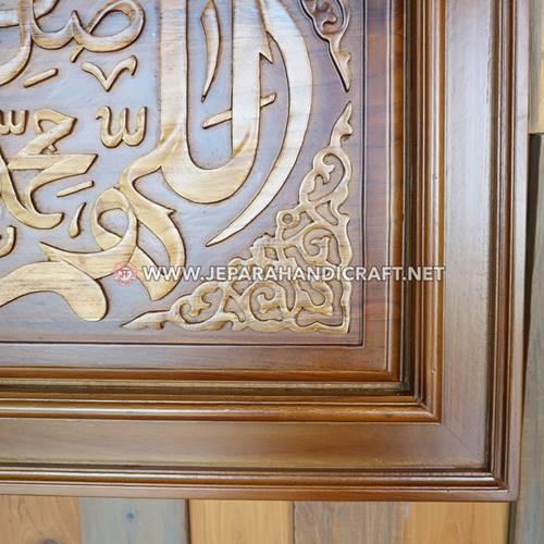 Exclusive Kaligrafi Jati Masjid Sholawat Nur Berkualitas