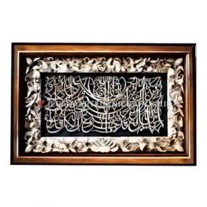 Jual Kaligrafi Jati Seribu Dinar Bingkai Relief Jepara Berkualitas
