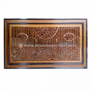 Jual Kaligrafi Jati Ukir Al Fatihah Pedang Harga Murah
