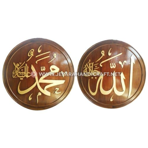 Jual Kaligrafi Jati Ukir Allah Muhamad Gold Murah