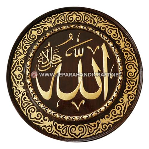 Beli Kaligrafi Jati Ukir Arab Allah Muhammad Terbaru