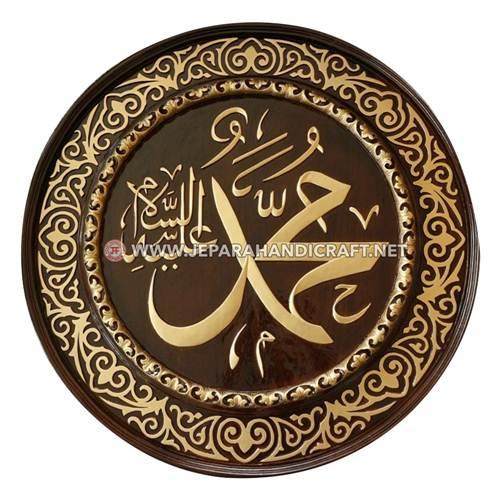 Penjual Kaligrafi Jati Ukir Arab Allah Muhammad