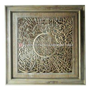 Jual Kaligrafi Jati Ukir Arab Ayat Kursi Terbaru Murah