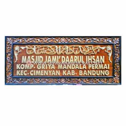 Jual Kaligrafi Arab Jati Plang Masjid Ukir Jepara Murah