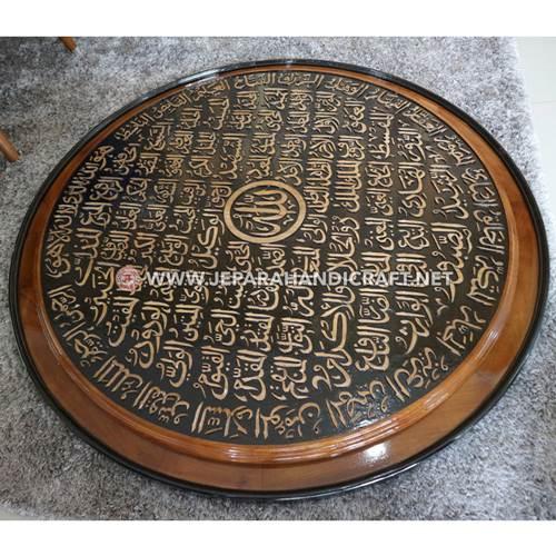 Cari Kaligrafi Jati Ukir Asmaul Husna Bulat Jepara Murah
