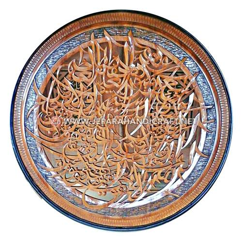 Jual Kaligrafi Jati Ukir Ayat Kursi Bulat Murah