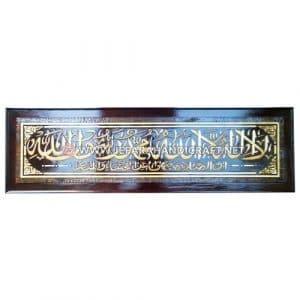 Jual Kaligrafi Jati Ukir Syahadat Emas Terbaru Murah