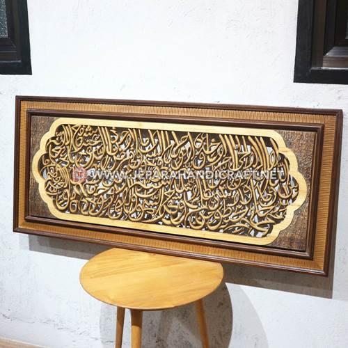 Jual Kaligrafi Ayat Kursi Kayu Jati Jepara Terbaru