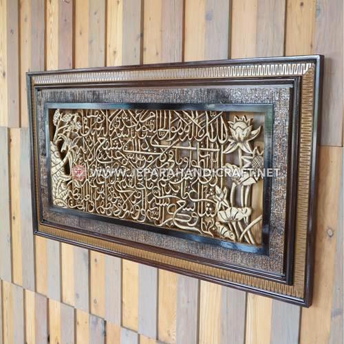 Jual Hiasan Kaligrafi Ayat Kursi Jati Ukir Jepara Murah